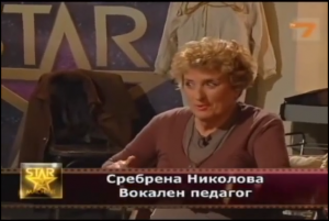 Сребрина Николова